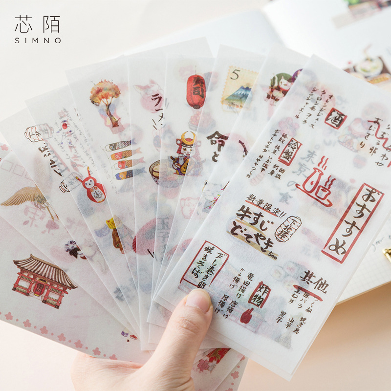 Literature Life Decorative Japanese Die Cut Washi Sticker Paper Scrapbooking Diary Stationery Album Stickers
