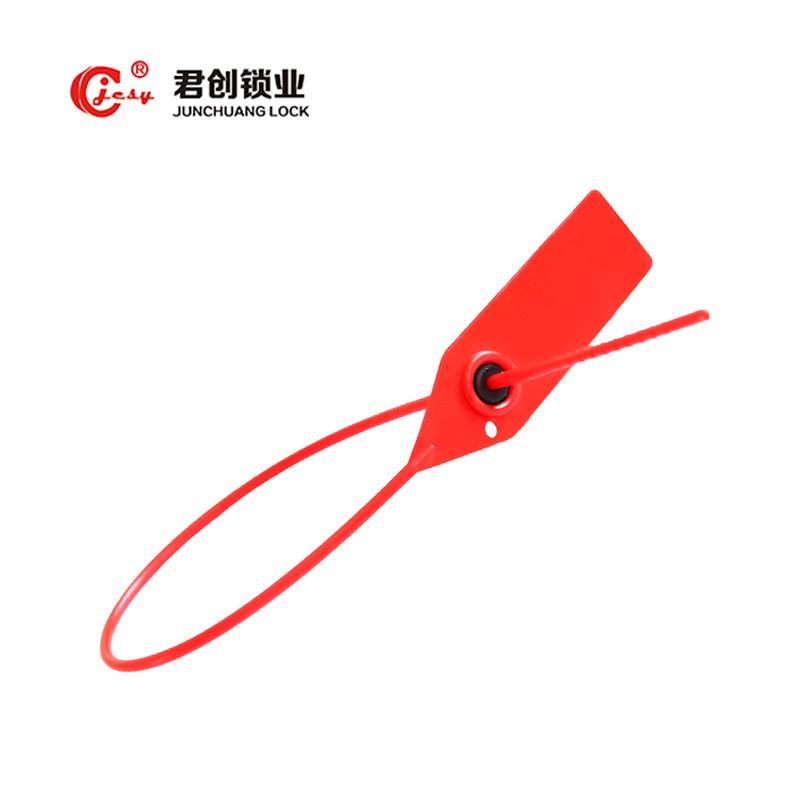 JCPS208 Cash bag plastic strip seal pull tight plastic seals manufacturer