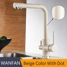 Фильтр для кухонных смесителей Grifo Cocina смеситель 360 Вращение с очисткой воды особенности смеситель кран для кухонных WF-0175(Китай)