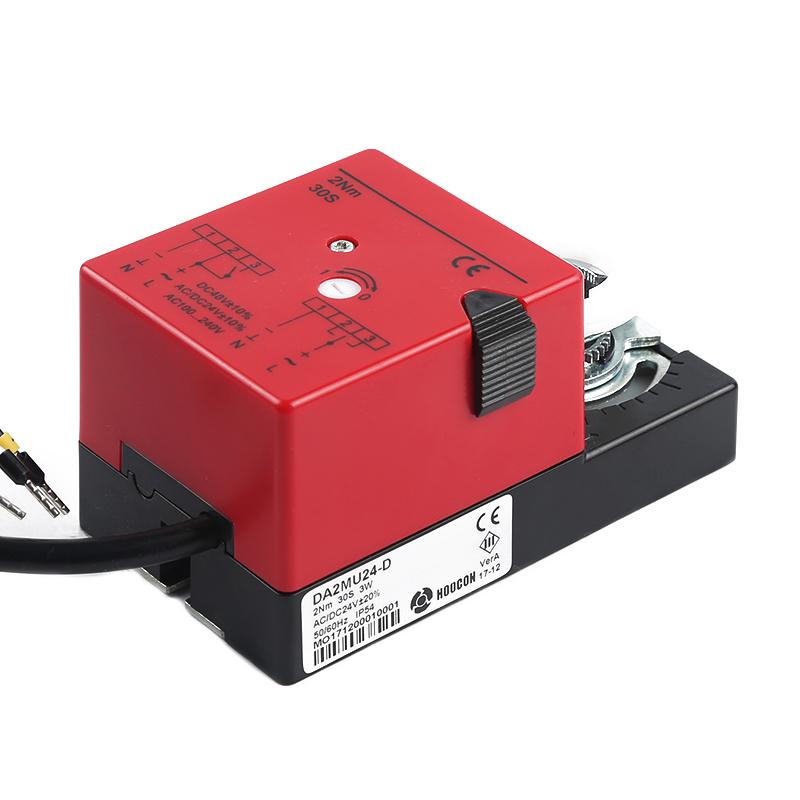 Высококачественный электродемпферный привод HVAC 2 нм