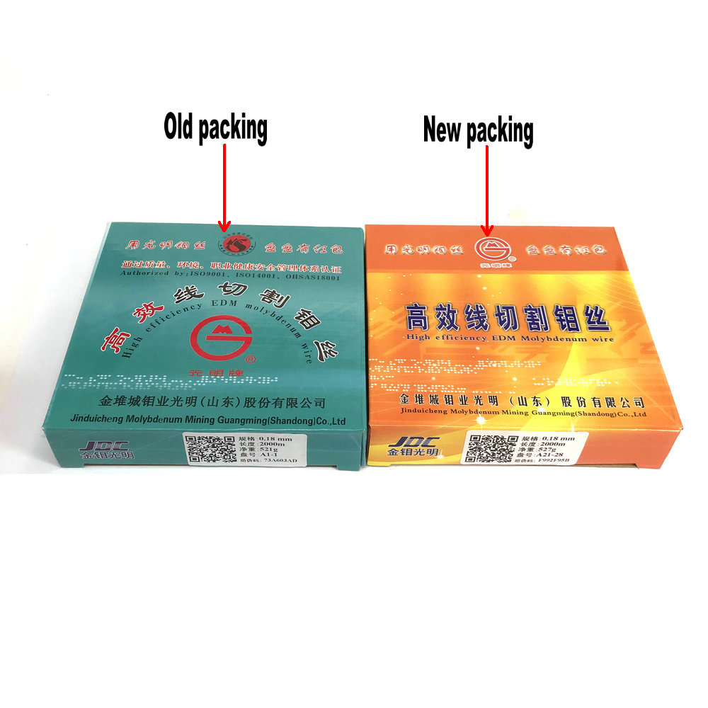 JDC WEDM 0.18mm Molybdenum Wire Guangming 2000m per Spool for CNC Wire Cutting Machine