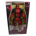 Deadpool Super Warrior 36CM 1 pcs set Boxed Figure Toy