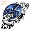 Silver case blue dial with silver strap