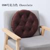 09 # Chocolate