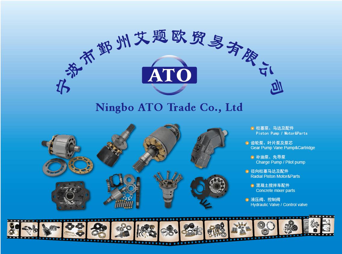 Best quality KAYABA MSF340 series hydraulic pump parts