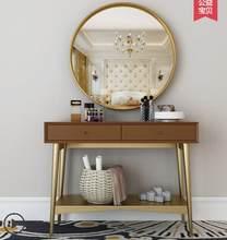 Бореальный европейский стол из натурального дерева, современный и зауженный веб-стол для макияжа знаменитостей, маленькое семейное платье ...(Китай)