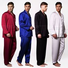 font b Mens b font Silk Satin Pajamas Set font b Pyjamas b font Set