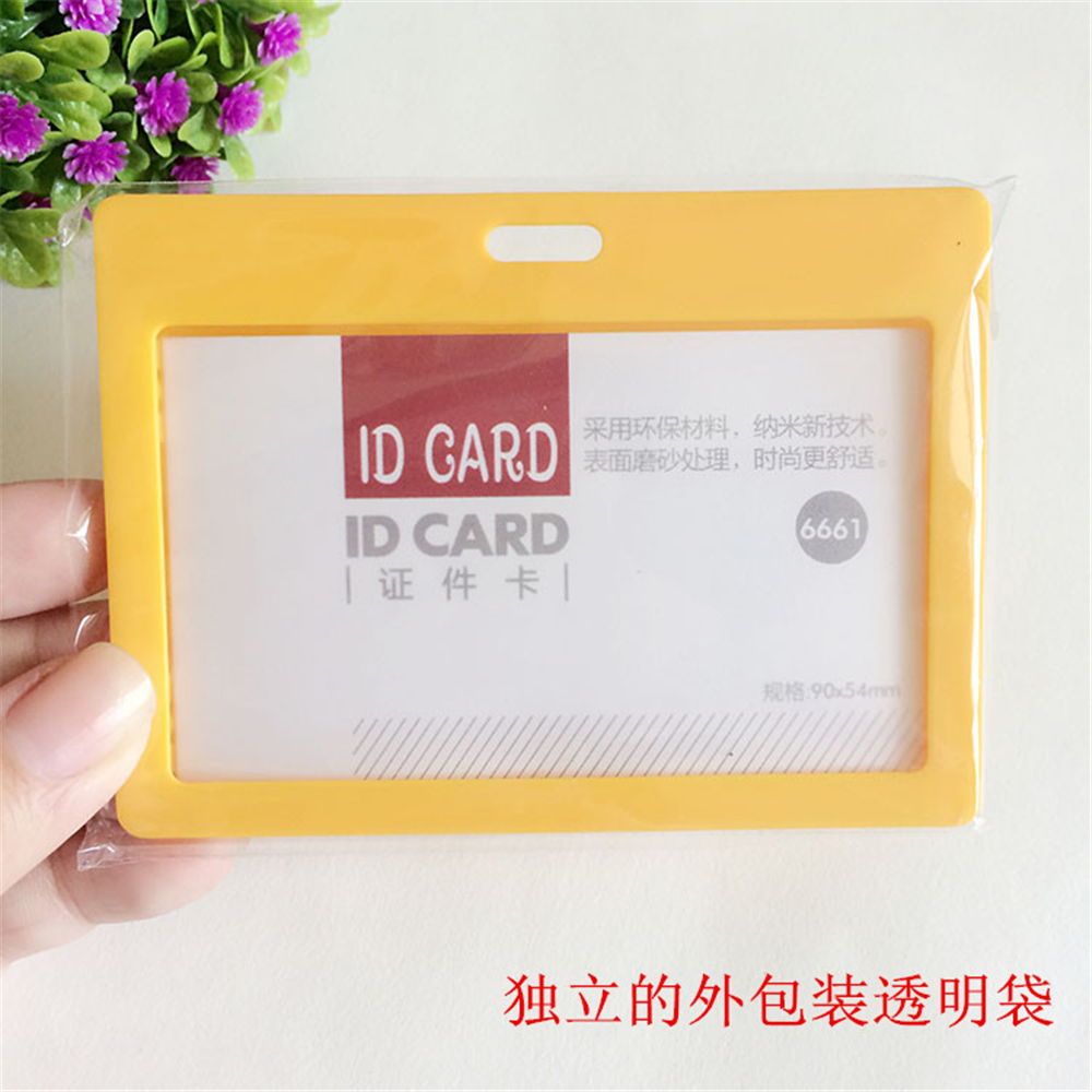 Алюминиевый держатель для кредитных карт с паролем