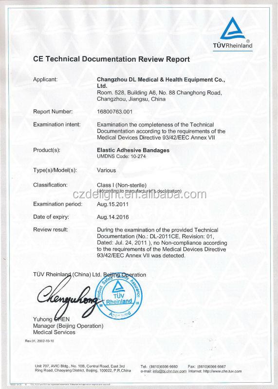 Водонепроницаемая кинезиологическая лента премиум-класса, одобренная CE