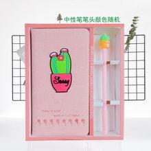 Новое поступление милый медведь ноутбук гелевая ручка набор с коробкой еженедельник школа милые офисные принадлежности Канцтовары(Китай)