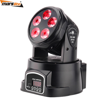 Marslite best selling products christmas dj equipment 5x18W RGBWA UV small indoor moving head light