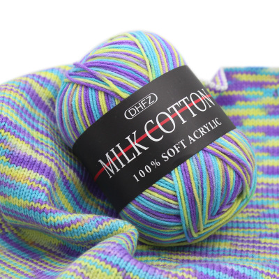 hot sale high quality three-strand dyed gradient flower milk cotton knitting yarn