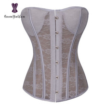 8dc014e7a9 Free shipping women bridal bustiers   corsets body shapewear white floral  lace padded corset for wedding