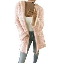 Стильное женское теплое осеннее пальто, вязаный кардиган с капюшоном и карманом, с длинным рукавом, Повседневная Свободная теплая верхняя о...(Китай)