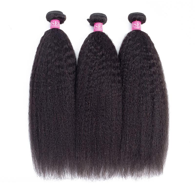 Isee New Brazilian Short Yaki Bulk Remy Hair Styles Black Women Buy Brazilian Hair Styles Yaki Bulk Hair Styles Short Hair Styles Product On Alibaba Com