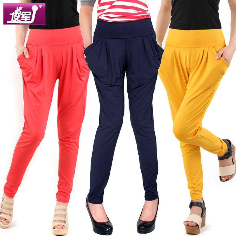 Find great deals on eBay for genie pants. Shop with confidence.