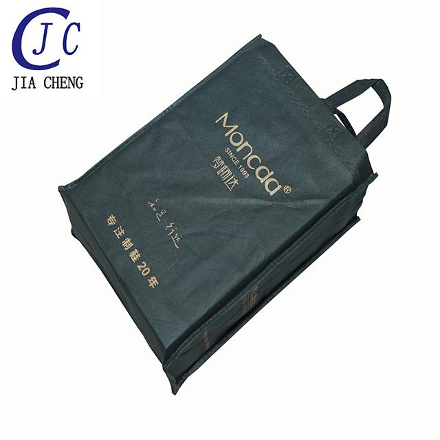 Недорогая многоразовая сумка-шоппер из нетканого материала с логотипом на заказ  Индивидуальный логотип напечатанный дешевый многоразовый хозяйственный нетканый мешок Сумка-тоут