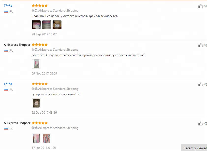 Самая популярная поглощающая быстрая Женская мини-гигиеническая салфетка