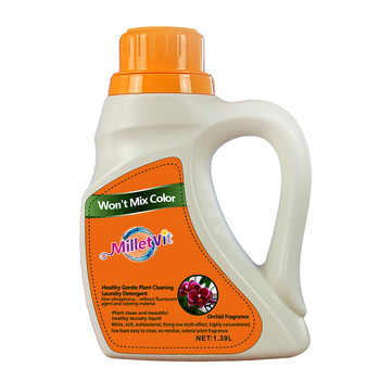 Effective Cleaning Laundry Liquid Detergent Soap Cleaner wholesale manufacturer