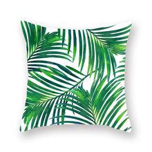 Сделай Сам на заказ тропические зеленые листья декоративная наволочка для подушки 100% полиэстер 45х45 см наволочка для дивана, автомобиля, дом...(Китай)