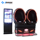 9d vr Cinema 2 seats egg simulator 5d\/7d motion cinema amusement rides vr guangzhou manufacturer