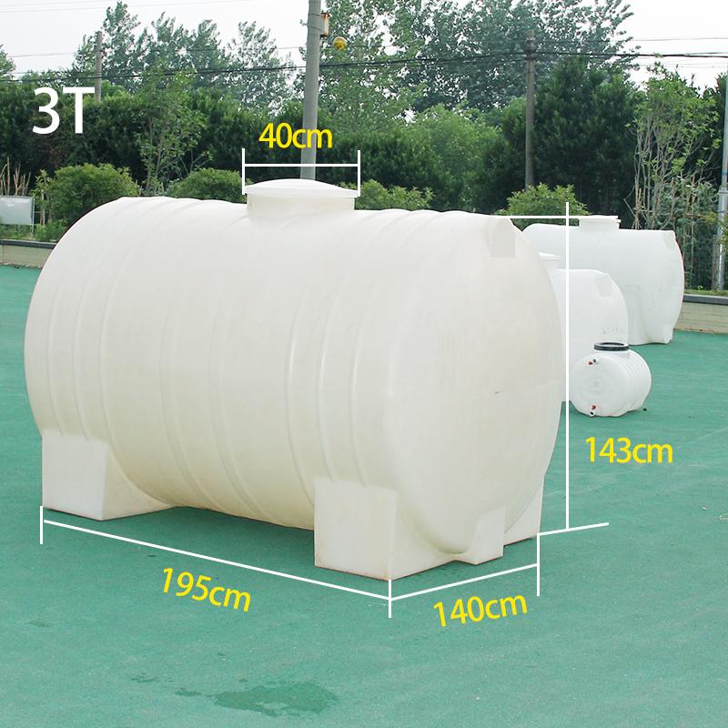 Большие вращающиеся Пищевые Пластиковые горизонтальные резервуары для воды для хранения в дождь