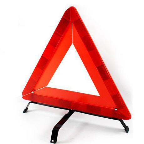 Увеличить база предупреждения автомобиль автомобиль три парковки светло-штатив