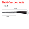Multi-function knife 5 inch