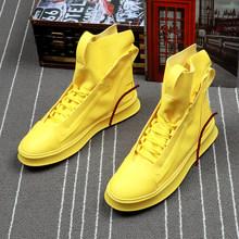 Кроссовки для катания на коньках; сезон весна; желтые мужские туфли; Повседневные высокие летние Дизайнерские кроссовки на шнуровке; дышащи...(Китай)