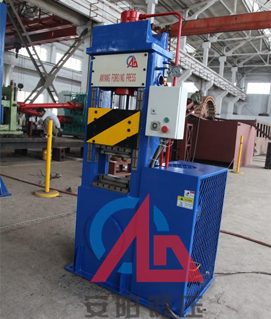 blacksmith forging press 25 ton