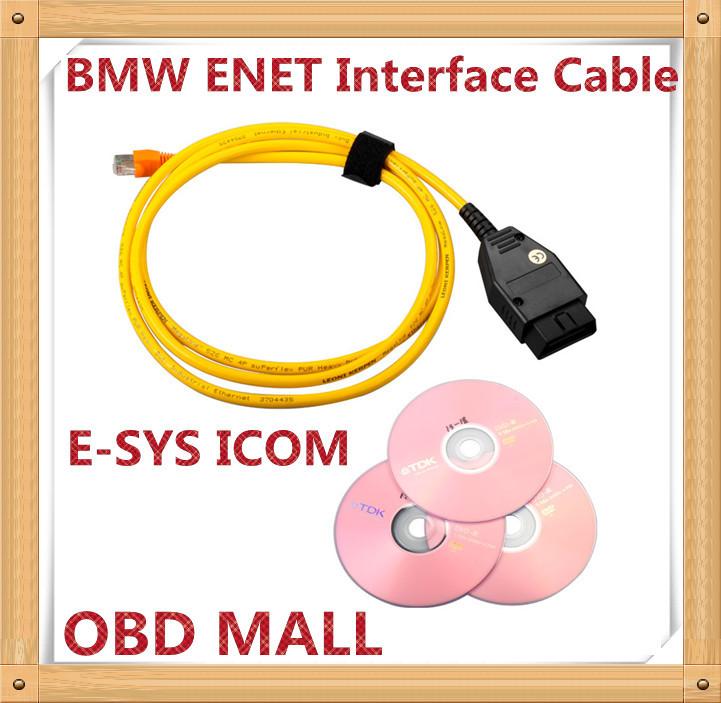 Esys 3.23.4 V50.3 данных кабель для bmw ENET локальная сеть в бд OBDII 2 интерфейс данных E-SYS ICOM кодирования для F - серия