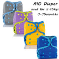 1PC Reusable Waterproof AIO All In One Cloth Diaper Baby Nappy Double Gussets Bamboo Insert Sewed