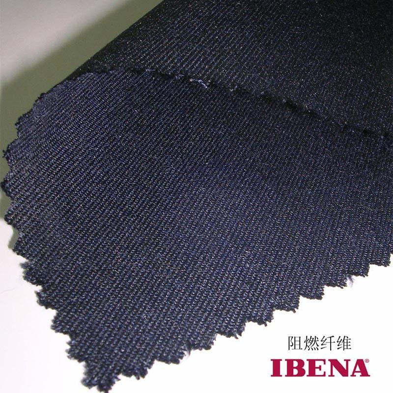 6oz Nomex fabric / NomexIIIA fabric for FR coveralls suits jackets / 4.5oz Aramid fabric