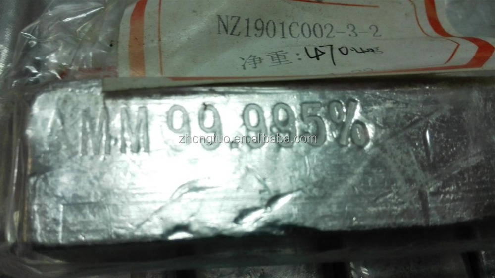 2021 hot on sale Indium Ingots with facotry