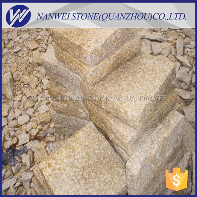 Природный желтый камень гранитный булыжник