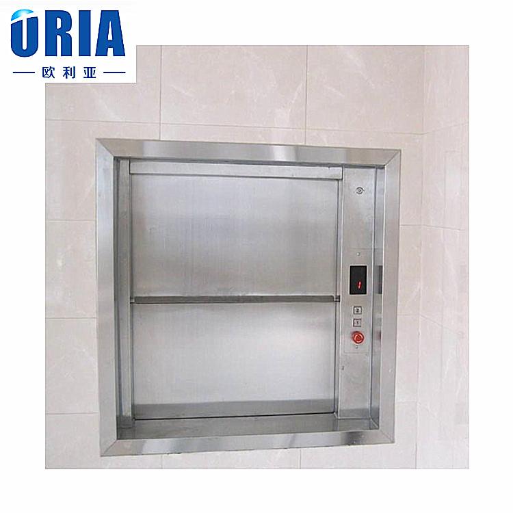 Лифт или элеватор цоколь ближний свет фольксваген транспортер