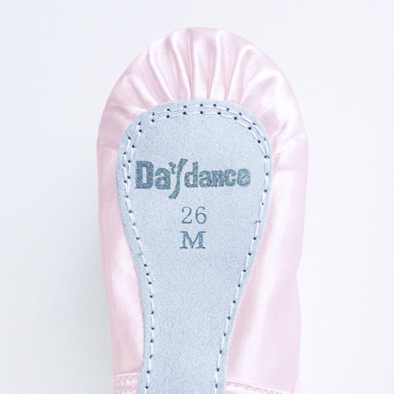 Girls Satin Ballet Shoes Children Dance Slippers One Piece Sole Ballet Flat