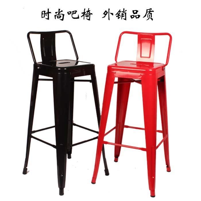 dossier continental fer simples chaises de bar tabouret de. Black Bedroom Furniture Sets. Home Design Ideas