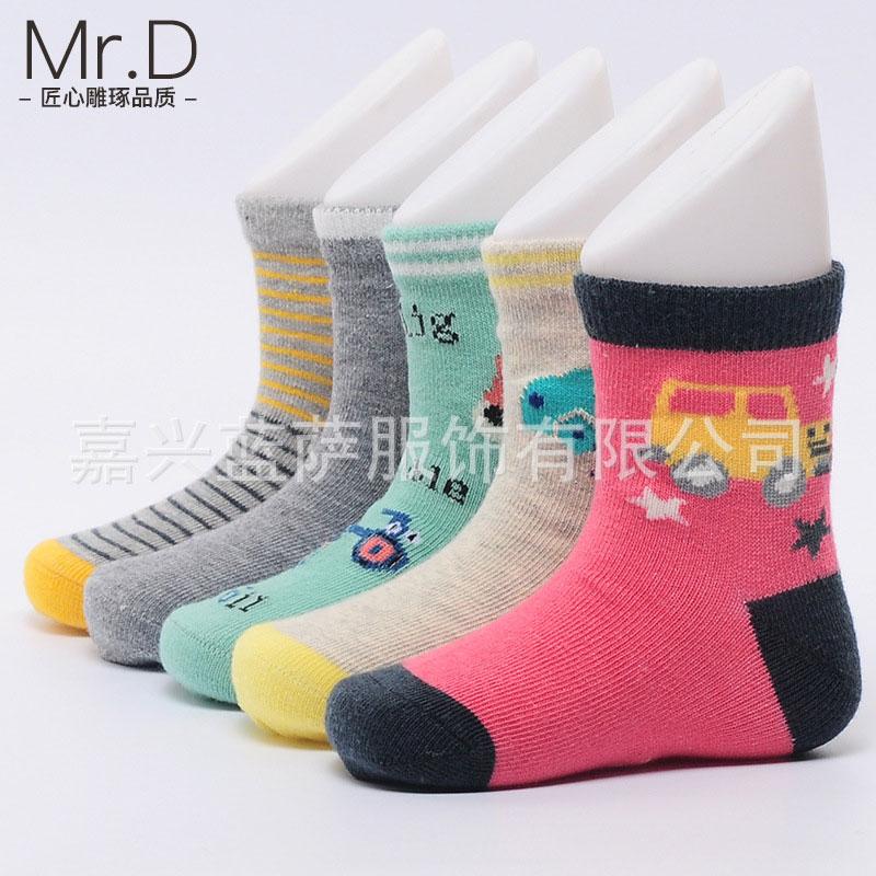 voiture chaussettes promotion achetez des voiture chaussettes promotionnels sur. Black Bedroom Furniture Sets. Home Design Ideas