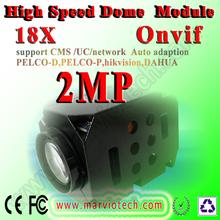 1080P PTZ cameras Module 18X Optical zoom security camera System Module Low illumination cam Module, Free Shipping