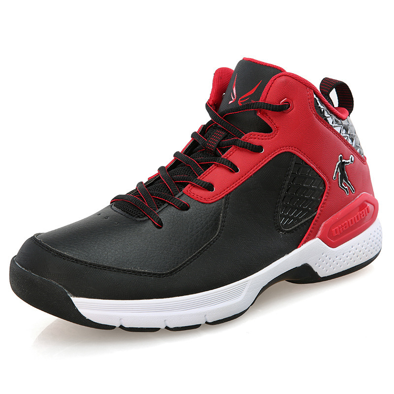 Best Store To Get Basketball Shoes