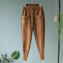 Осенние замшевые узкие брюки для девочек на шнуровке с высокой талией, повседневные брюки-карго с карманами, большие размеры, Женские однот...(Китай)
