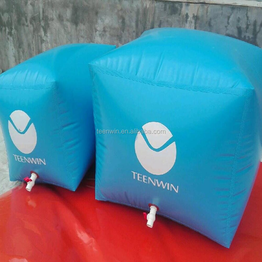 Мешок для хранения биогаза