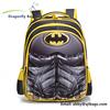 3D स्कूल bagpack