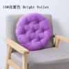 15 brillante violeta