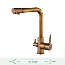 FLG 100% латунный поворотный кран для питьевой воды с мраморной росписью, 3-полосный фильтр для воды, очиститель, кухонные краны для затычка для ...(Китай)