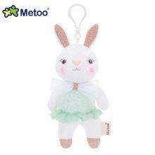 Кукла Metoo, Мягкие Плюшевые Игрушки для маленьких мальчиков и девочек, мини-брелок с подвеской в виде Анжелы и зайца(Китай)