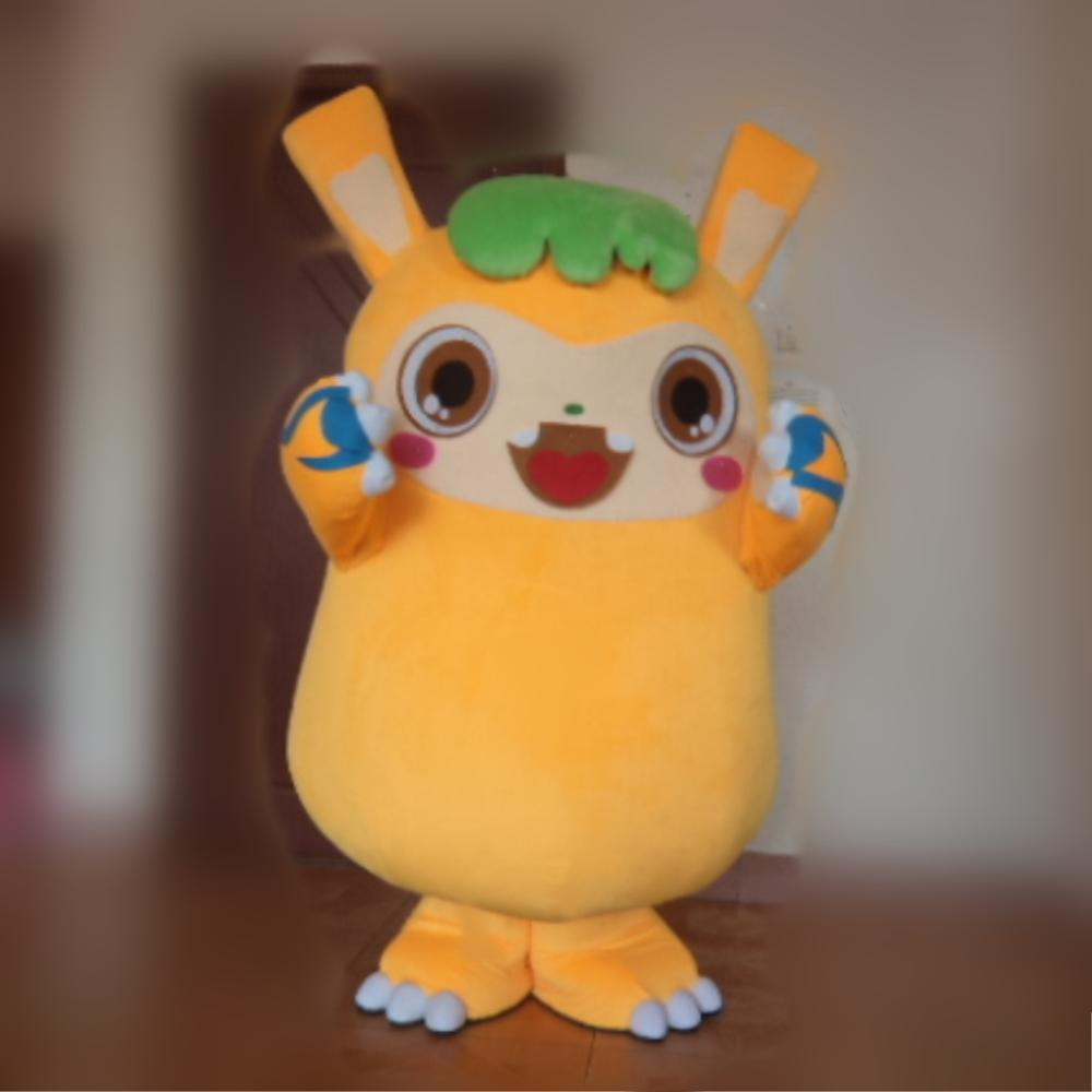 Yellow big cute mascot costume/mascot costumes adult