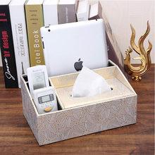 Коробка для хранения Европейского типа деревянная кожаная коробка для хранения пульта дистанционного управления офисный стол хранение че...(Китай)