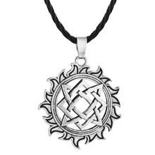 Cxwind Ретро амулет, славянский мощный защитный исцеляющий кулон, старинный славянский символ, талисман, кулон викингов, мужское ожерелье, юве...(Китай)